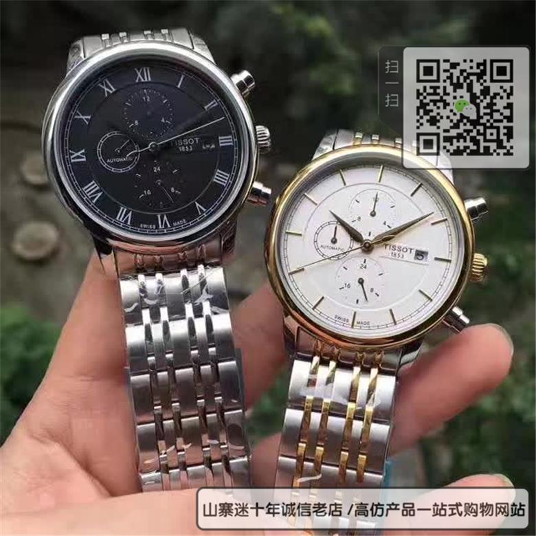 复刻版天梭经典系列男表  复刻T085.427.22.011.00手表☼