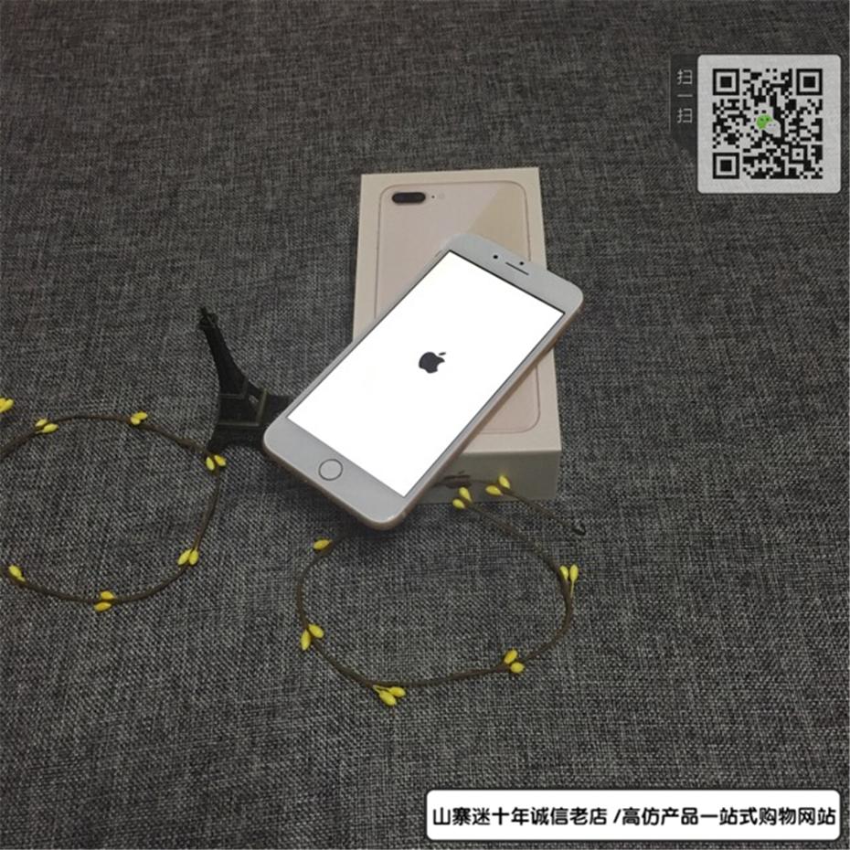 精仿苹果8P图片