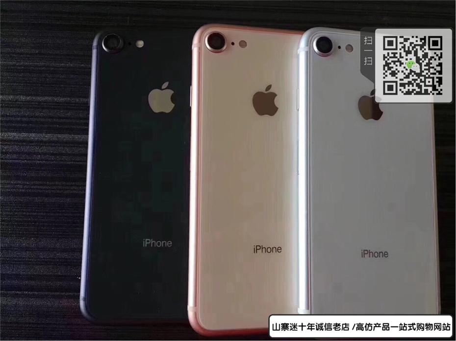 精仿苹果P图片
