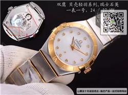 精仿欧米茄星座系列女表瑞士机芯精钢表27MM☼