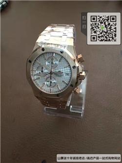复刻版爱彼皇家橡树离岸型系列男表  复刻26470ST.OO.A104CR.01手表☼