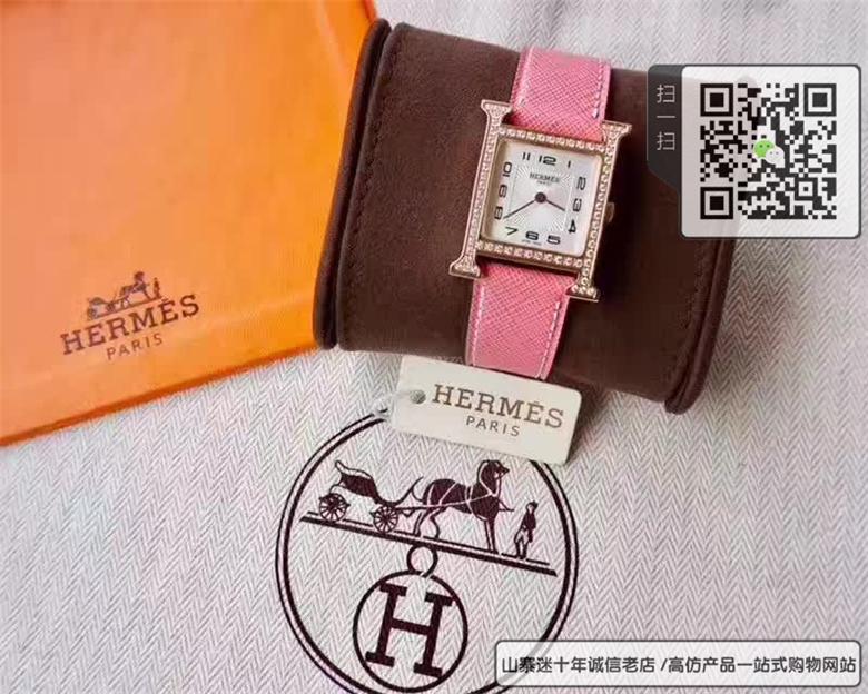 复刻版爱马仕经典款女表真皮表带机械表图片