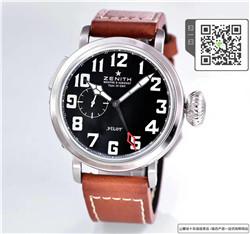 高仿真力时飞行员系列男表  高仿03.2430.693/21.C723手表☼