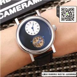高仿宝玑睿智精品男表  高仿5357PT/1B/9V6手表☼