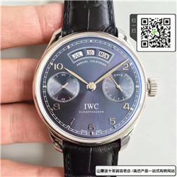 复刻版IWC万国表葡萄牙系列男表  精仿IW503502手表☼