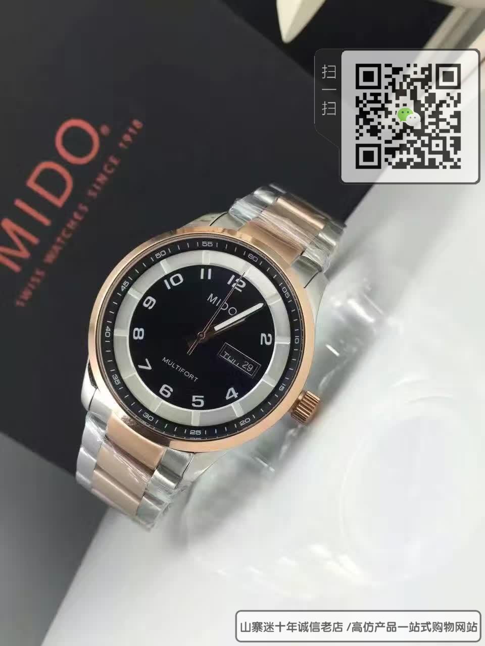 精仿美度舵手系列男表  精仿M018.430.11.062.00手表图片