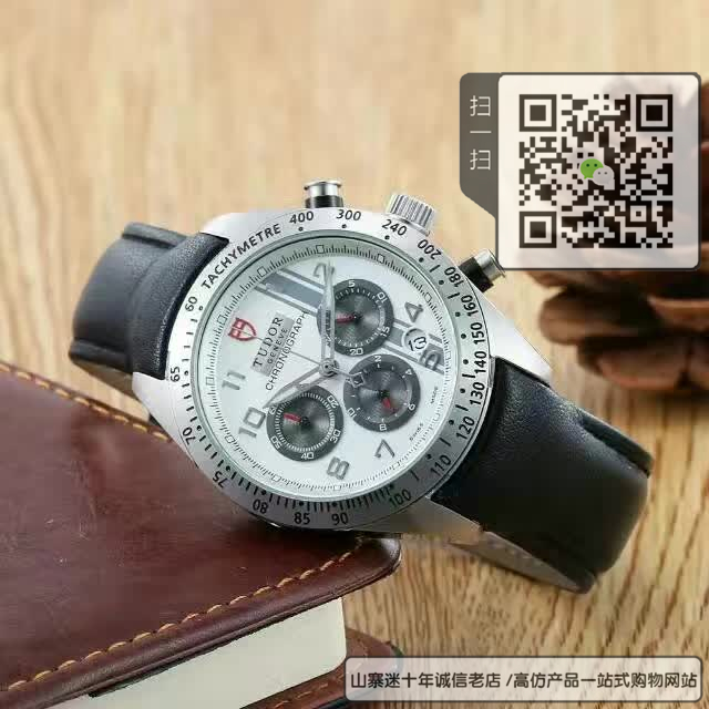 高仿帝舵FASTRIDER系列男表  高仿42000-Black leather手表图片