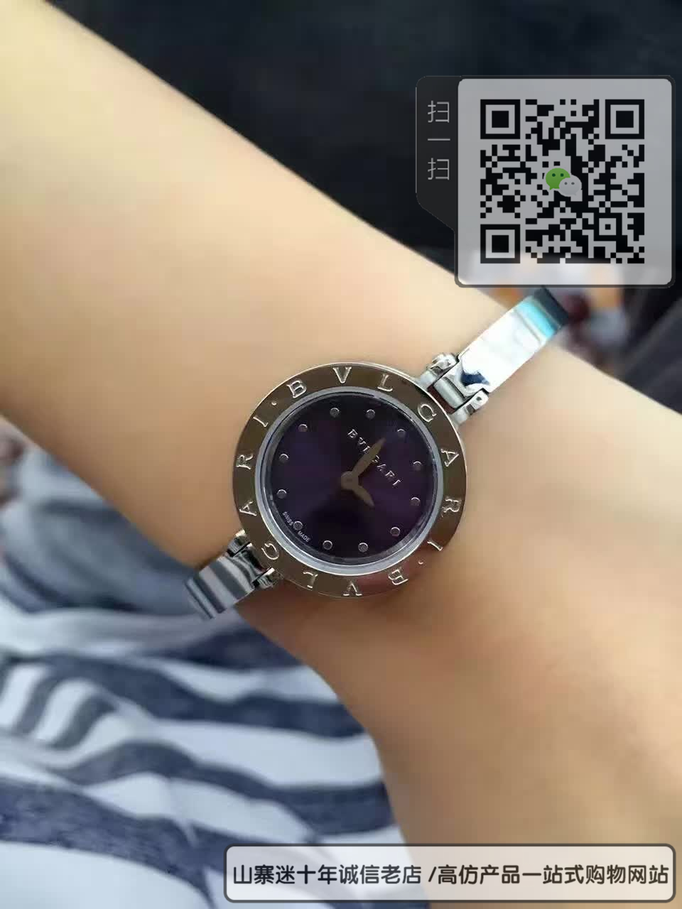 高仿宝格丽B.ZERO1系列女表  高仿102085 BZ23BSCC.M手表图片