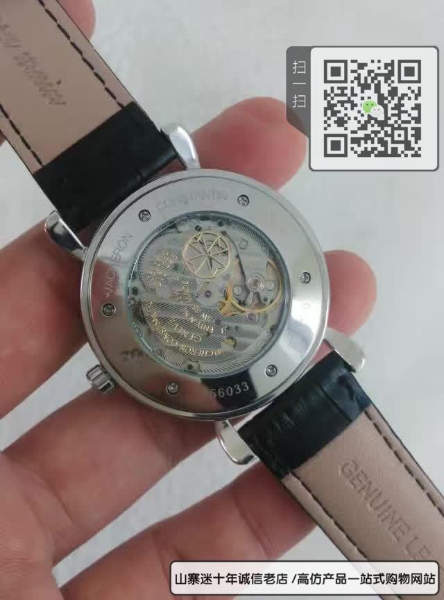 复刻版江诗丹顿自动机械男表真皮表带精钢表39MM图片