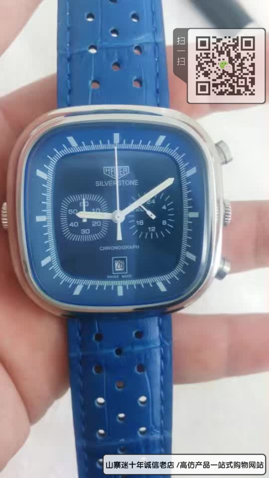 高仿泰格豪雅银石赛道系列男表  高仿CAM2110.FC6258手表图片