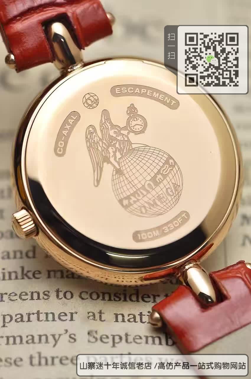 高仿欧米茄蝶飞系列女表精钢表壳牛皮表带石英表37MM图片