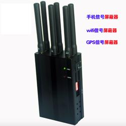 GPS屏蔽器 北斗GPS定位屏蔽器 屏蔽手机信号GPS信号 [5天线]