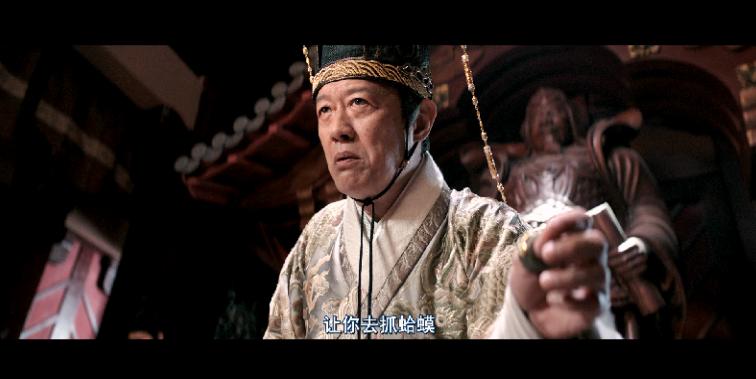 2017高分动作武侠《绣春刀II:修罗战场》BD720P.国语中字