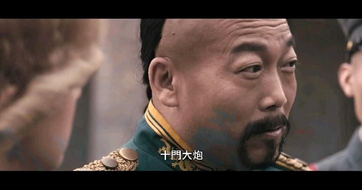 功夫机器侠之南拳 2017. HD1080P 迅雷下载