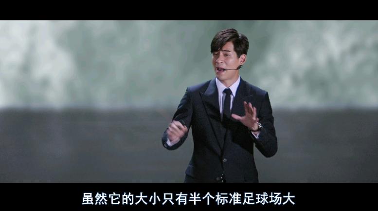 2017年国产喜剧片《天生不对》BD720P 国语中字
