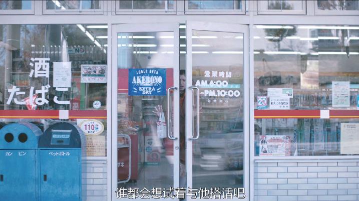 最终幻想女孩 2017.HD720P 迅雷下载