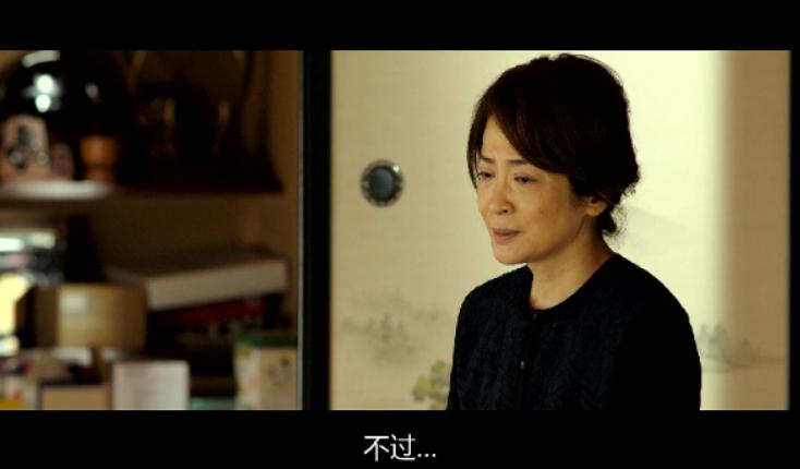2017日本爱情《风之颜色/遇上世界上另一个你》BD720P.日语中字
