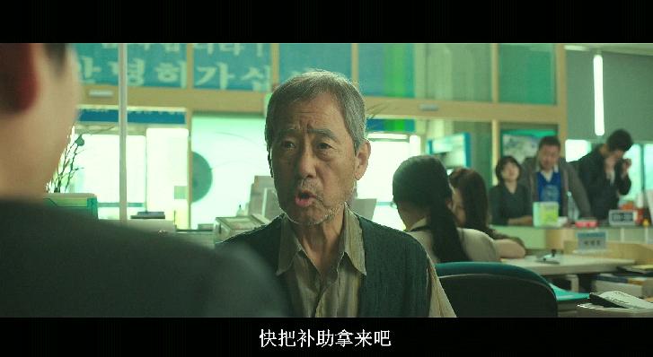 2018韩国高分奇幻《与神同行2:因与缘》BD1080P.国韩双语.中字