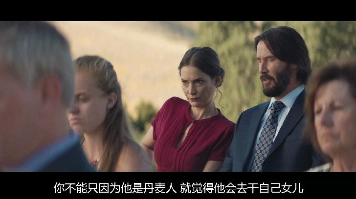 2018剧情《终点的婚礼/旅游结婚》[英语中字][1080P]