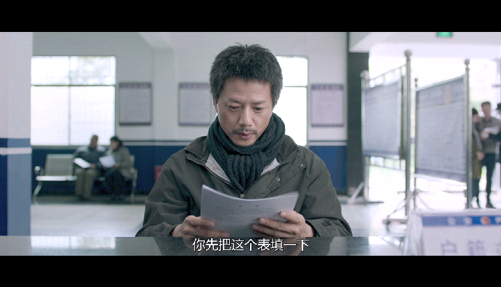 2017国产犯罪悬疑《暴雪将至》HD1080P.国语中字