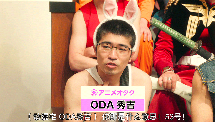 2018高分沙雕喜剧《银魂2》BD720P.日语中字