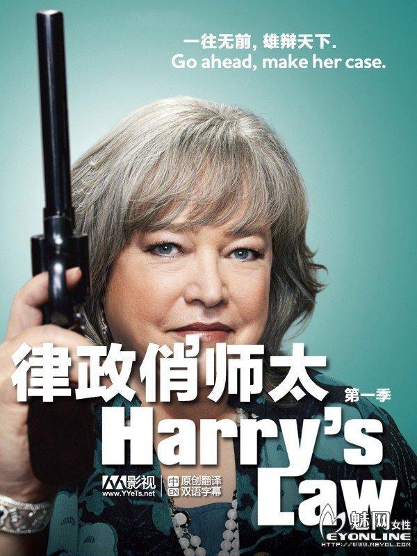 律政俏师太第1-2季全集 HD720P 迅雷下载