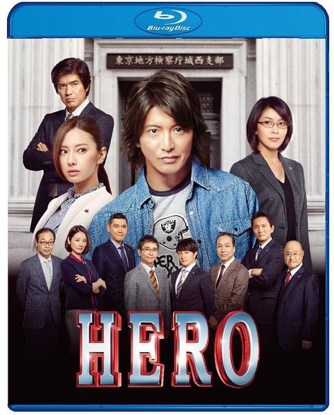 律政英雄 2015.HD720P 迅雷下载