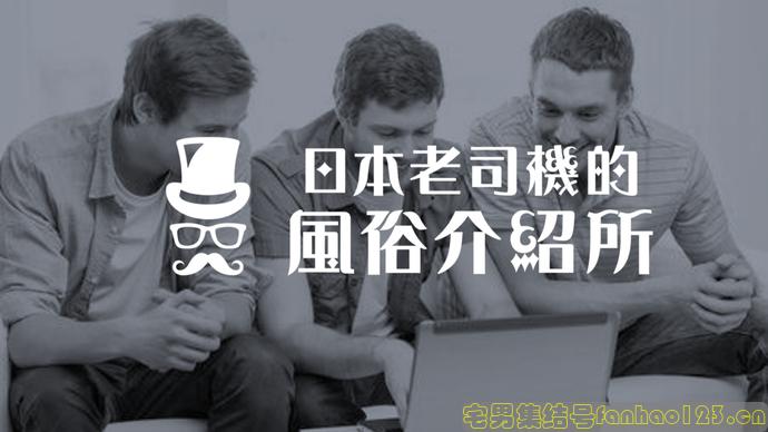 【日本老司机】宅男必看!贫乳欧派萝莉系AV女优精选8人