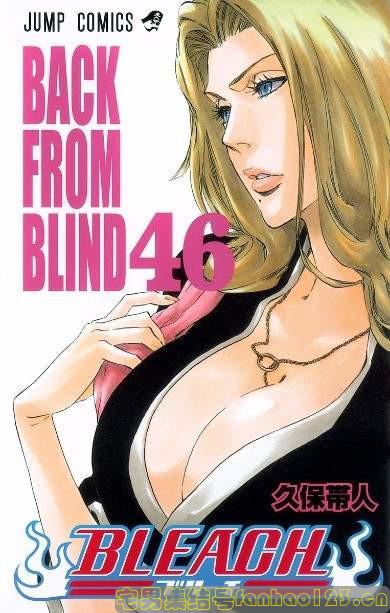 【cosplay】巨乳死神御姊《叶美香cos松本乱菊》网友充分感受到那份来自胸压的震动