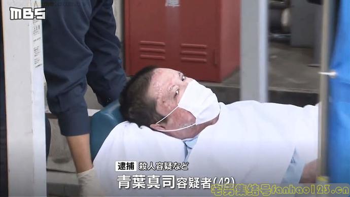 【宅男资讯】《京都动画纵火案》嫌犯青叶真司案发10个月后被捕移送警局最新模样曝光……