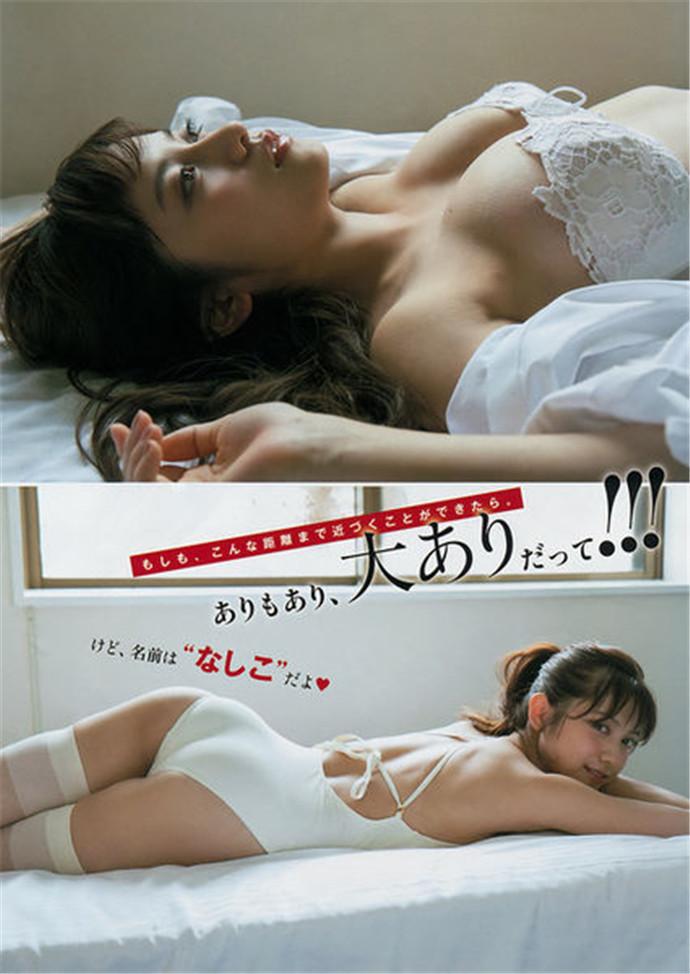 【美女写真】日本偶像級可愛現役AV護士──桃月梨子(桃月なしこ)