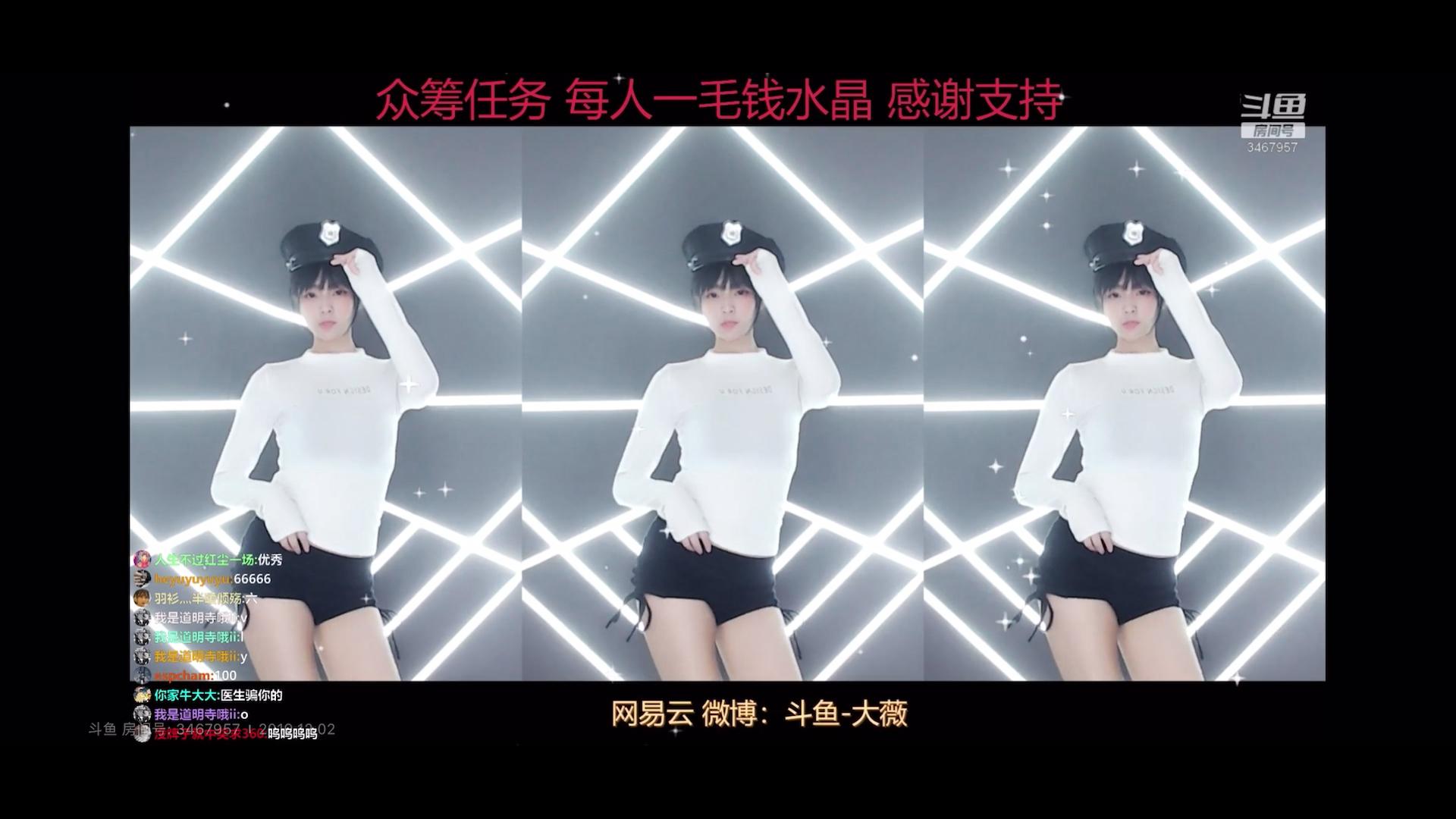 斗鱼主播@SMile大薇直播视频【2019-12-2】