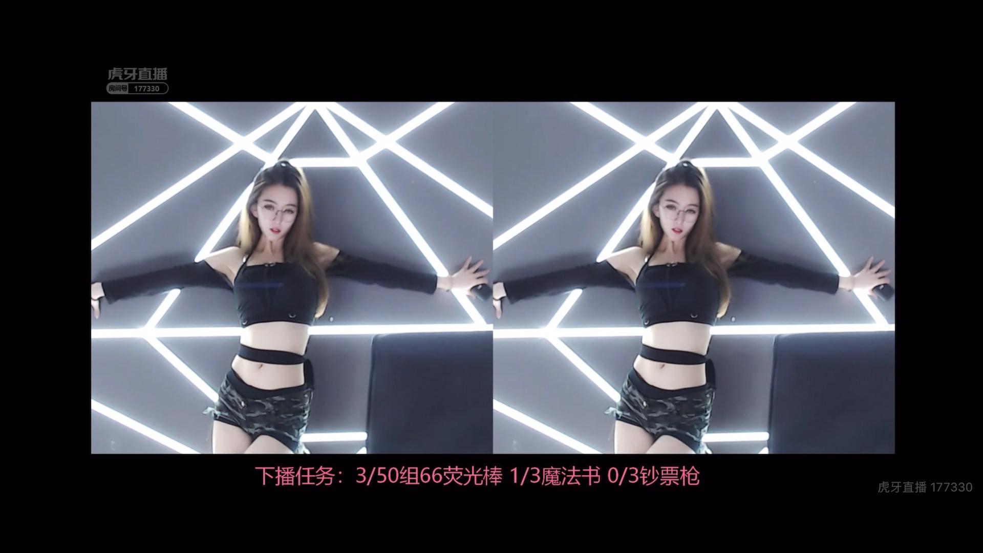 虎牙主播@环星M-喵小柒II直播视频【2020-3-4】