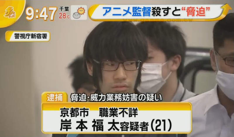《涉嫌恐吓的凶宅发文引议论》曾威胁声优石川由依与Tatsuki导演 自称被捕後自杀未遂住院了 | 宅宅新闻