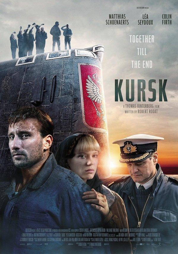 2018年 库尔斯克 [聚焦2000年俄罗斯核潜艇沉没事件]