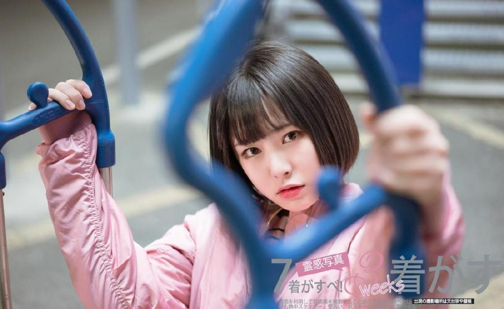 【女神】日系女神2020-12-29-小柚妹站