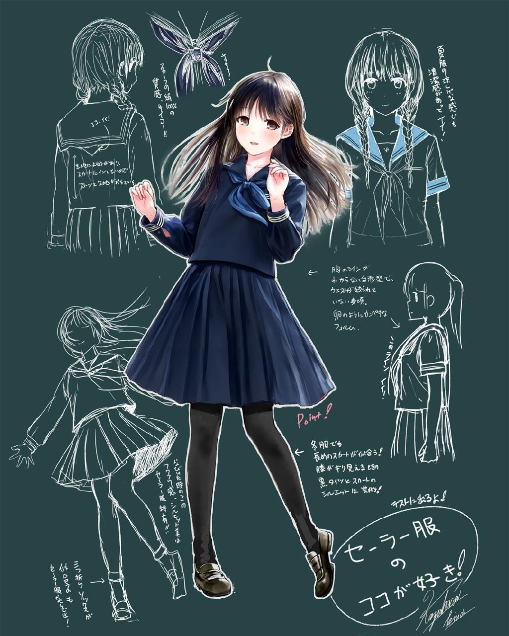 「主题图集」女高中生校服系列-萌宅社 一个ACG资源基地、绅士之家Σ(゜ロ゜;)