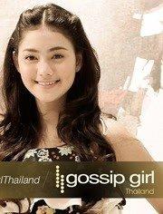 绯闻女孩 泰国版