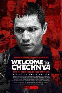 欢迎来到车臣