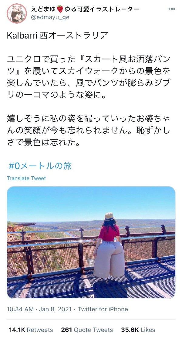 [博海拾贝0117]武侠剧导演看呆了