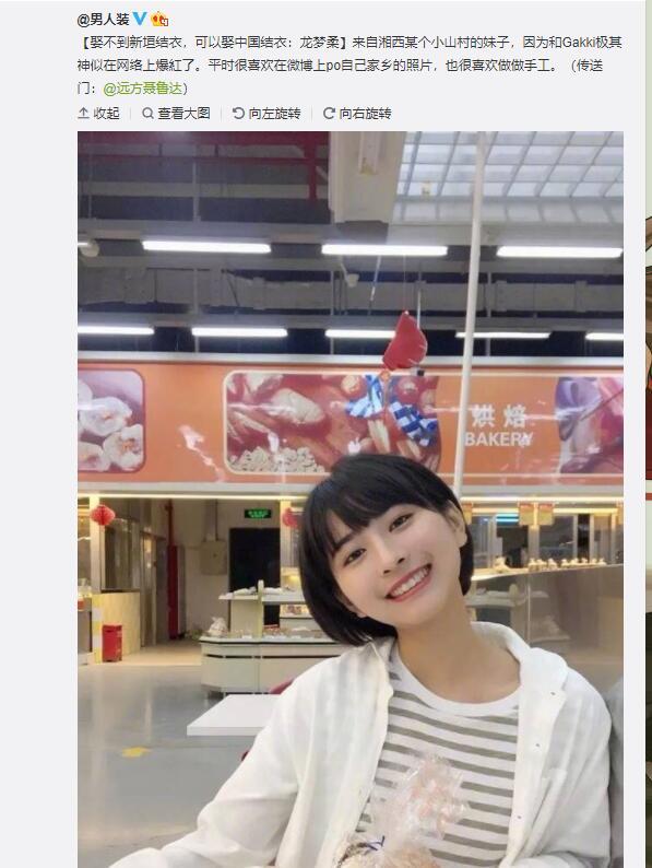 【内涵GIF第109期】深海少女