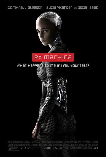 机械姬 Ex Machina
