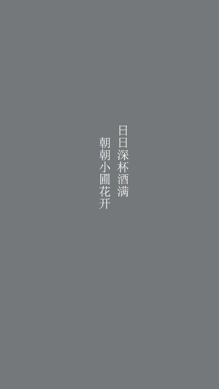 文艺诗词短句文字图片:人间烟火气,最抚凡人心