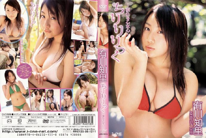 [LCDV-40318] 有川知里(Chiri Arikawa) – ちりりりっく ~溢れる乙女心~