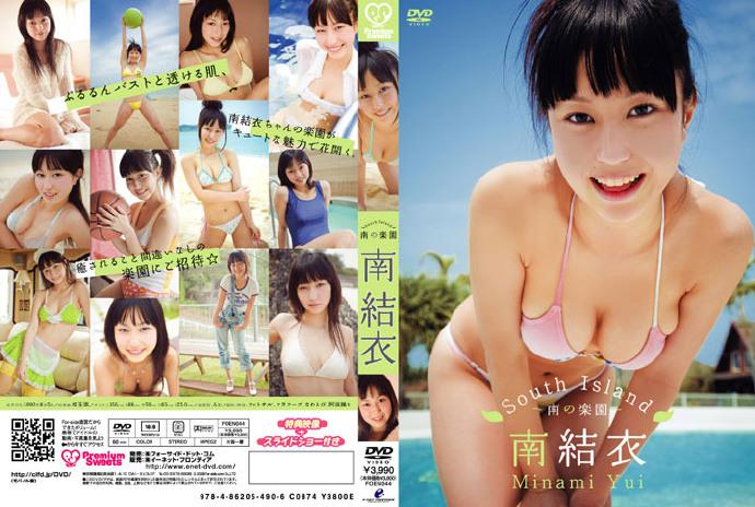 [FOEN-044] 南結衣 Yui Minami – South Island