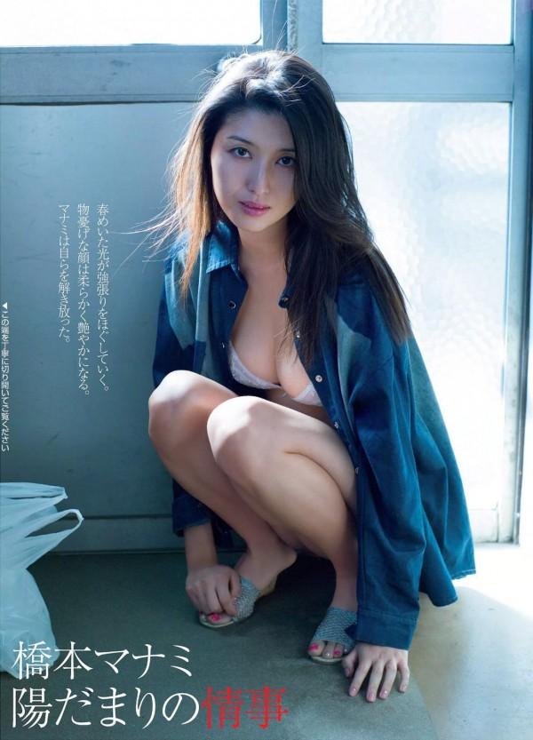 日本性感美女 橋本マナミ(桥本爱实)