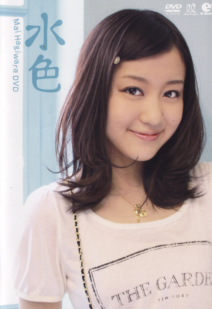 [UFBW-2025] Mai Hagiwara 萩原舞 – 水色