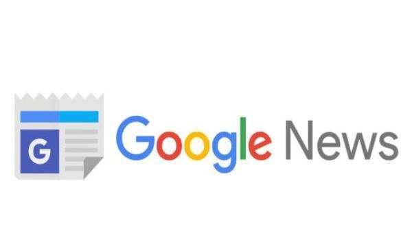 """欧盟拟征""""链接税"""" 谷歌威胁关闭""""谷歌新闻"""" 第1张"""