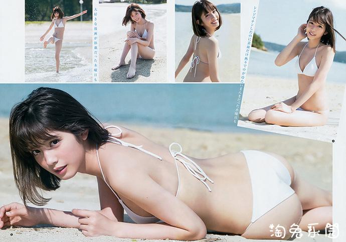 松田路加(松田るか)—自带阳光、沙滩和26℃的空气