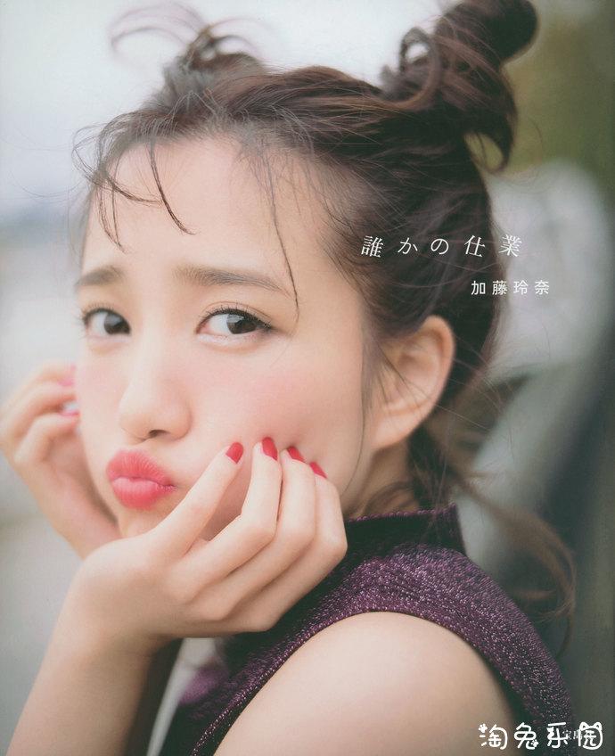 日本女团AKB48加藤玲奈写真集,大秀性感身材